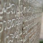 Unter König Ramkhamhaeng wurde die thailändische Schrift entwickelt