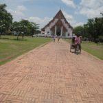 Unterwegs zum Viharn Phra Mongkol Bopitah in Ayutthaya